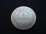 5 фр + 5 лир + 5 марок 1811 Наполеон І Серебро, фото №13