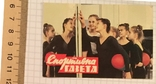 """Календарик реклама """"Спортивна газета"""", 1990 / гімнастика, фото №5"""