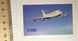 "Календарик: реклама Аэрофлот, самолёт "" Ил 86"", 1989 / Внешторг, фото №2"