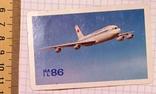 "Календарик: реклама Аэрофлот, самолёт "" Ил 86"", 1989 / Внешторг, фото №4"