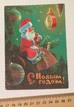В. Зарубин, открытка чистая: С Новым годом! (Дед Мороз, подарки, часы), 1989, фото №3