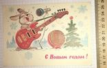 В. Зарубин, открытка чистая: С Новым годом! (заяц, гитара), 1981, фото №3