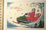 В. Зарубин, открытка чистая: С Новым годом! (Дед Мороз, мальчик, сани), 1980, фото №2