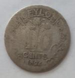 10 центов Цейлон Виктория 1894г. серебро, фото №3