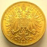 Австро-Венгрия 20 крон 1894 г., фото №3