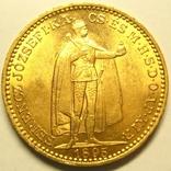 Австро-Венгрия 20 крон 1895 г., фото №2