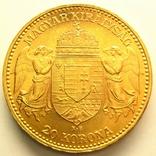 Австро-Венгрия 20 крон 1895 г., фото №5
