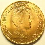 Нидерланды 10 гульденов 1917 г., фото №2
