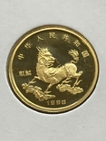 Китай 1996 год 25 юаней золото 7,77 грамм 999` Единорог, фото №2