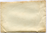 Баренцево море, 40-е годы, 2 фото, фото №3