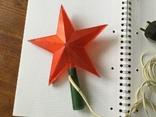 СССР Новогодняя Верхушка - звезда 1970, фото №3