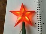 СССР Новогодняя Верхушка - звезда 1970, фото №6