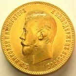 10 рублей 1902 г., фото №2