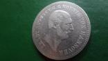 Талер 1840 Ганновер  серебро (2.3.16)~, фото №5