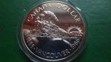 1 долларов 1986 Канада Ванкувер Паровоз  серебро (2.4.1)~, фото №2