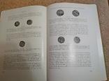 История монет и денег Германии от возникновения до 15 ст.на нем.языке.А.Зуле 1971г., фото №4