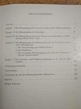 История монет и денег Германии от возникновения до 15 ст.на нем.языке.А.Зуле 1971г., фото №6