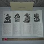 Малаков Георгий Васильевич Каталог и два пригласительных билета, фото №12