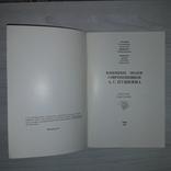 Автограф Бердичевский Я.И. Тираж 50 экз. Каталог выставки книжных знаков, фото №5