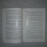 Автограф Бердичевский Я.И. Тираж 50 экз. Каталог выставки книжных знаков, фото №9