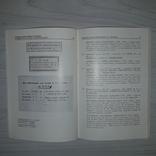 Автограф Бердичевский Я.И. Тираж 50 экз. Каталог выставки книжных знаков, фото №12