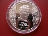 200-річчя з дня народження Т.Г. Шевченко монета 5 грн 2014 Кобзар