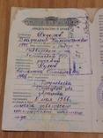 Свидетельство о браке 1966 г. с обложкой, фото №3