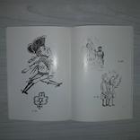 Автограф Бердичевский Я.И. Каталог выставки Н.В. Кузьмина, фото №6