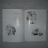 Автограф Бердичевский Я.И. Каталог выставки Н.В. Кузьмина, фото №9