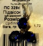 Кулон ( new 5 ) серебро, фото №2