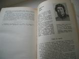 Герои Советского Союза.Золотые Звезды Полесья, фото №7