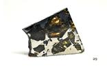 Найбільша приватна метеоритна колекція в Україні (100 експонатів), фото №2