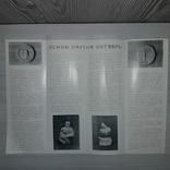 Автограф Грузов М.А. Приглашение Библиотека им. Ленина, фото №5