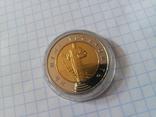 На межі тисячоліть 2000 Сіяч Сеятель монета 5 грн Україна