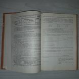 Молоко Молочные продукты и консервы молочные 1965 Издание официальное, фото №8