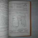Молоко Молочные продукты и консервы молочные 1965 Издание официальное, фото №13