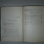 Плавленые сыры Основы плавления, описана их структура и свойства Тираж 4400, фото №7