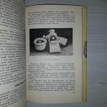 Плавленые сыры Основы плавления, описана их структура и свойства Тираж 4400, фото №10
