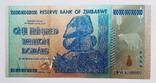 Банкнота Зимбабве 100 триллионов. Копия, фото №2