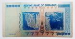 Банкнота Зимбабве 100 триллионов. Копия, фото №3