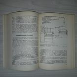Производство мороженого Характеристика Приготовление Упаковка 1977, фото №11