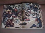 Книга о вкусной и здоровой пище 1952г, фото №3
