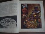 Книга о вкусной и здоровой пище 1952г, фото №7