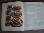 Книга о вкусной и здоровой пище 1952г, фото №8