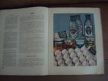 Книга о вкусной и здоровой пище 1952г, фото №9