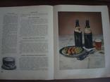 Книга о вкусной и здоровой пище 1952г, фото №11