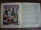 Книга о вкусной и здоровой пище 1952г, фото №12