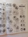 Стандартный каталог монет мира 1801-1900. World coins L. Krause and C. Mishler, фото №8