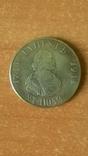 Монета рубль. Гангут. Копия., фото №2