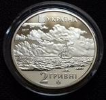 Іван Айвазовський монета 2 грн 2017 Иван Айвазовский фото 2